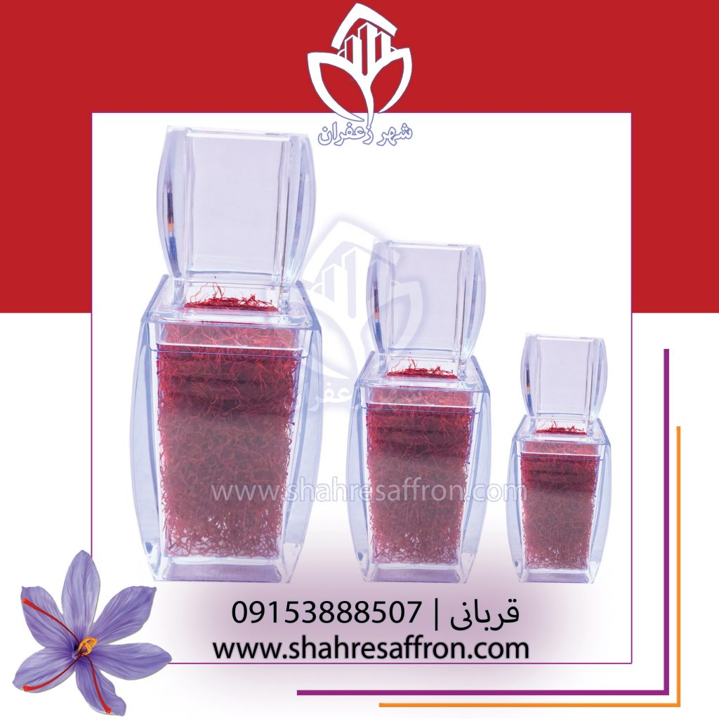خرید زعفران ممتاز بسته بندی شده