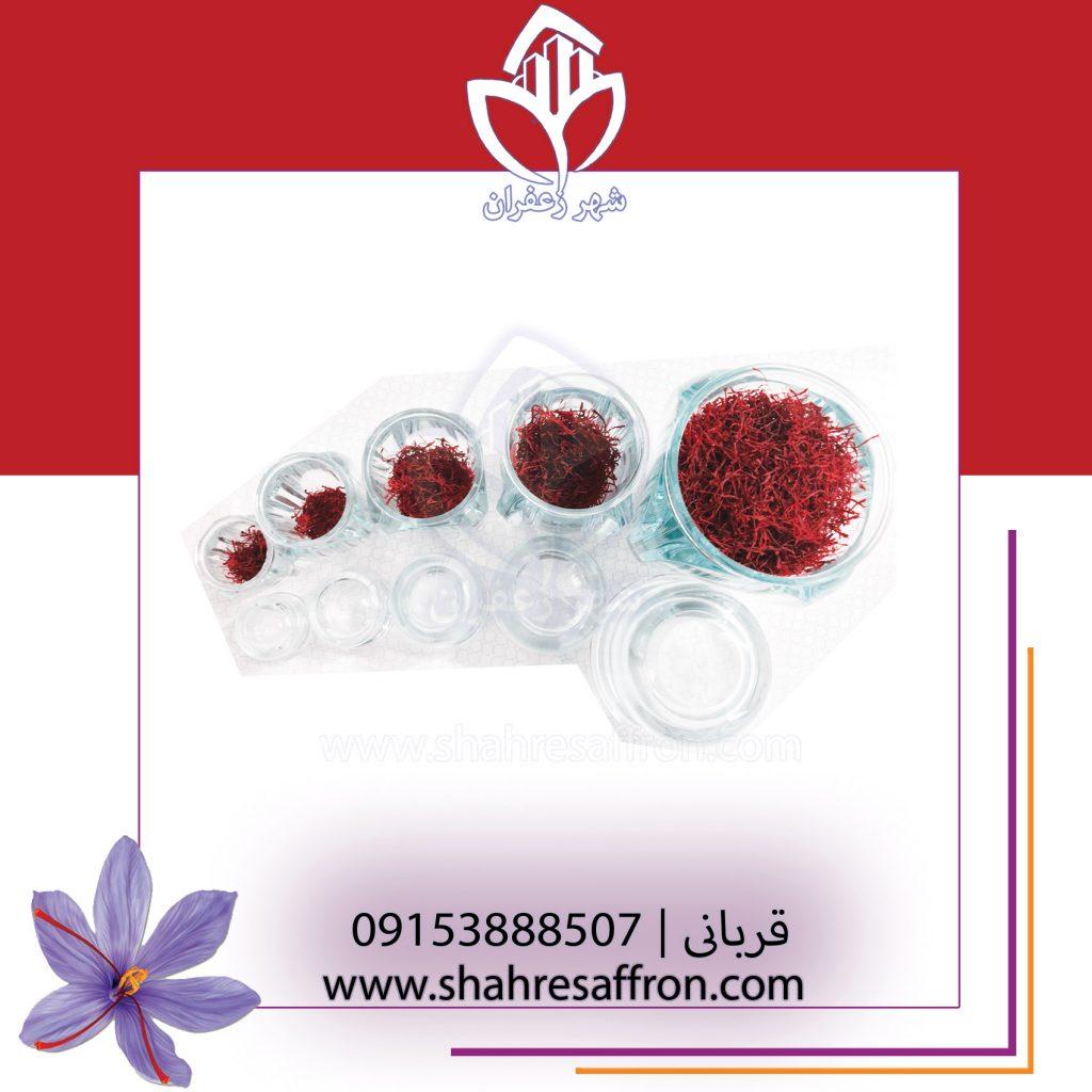خرید زعفران نگین بسته بندی شده