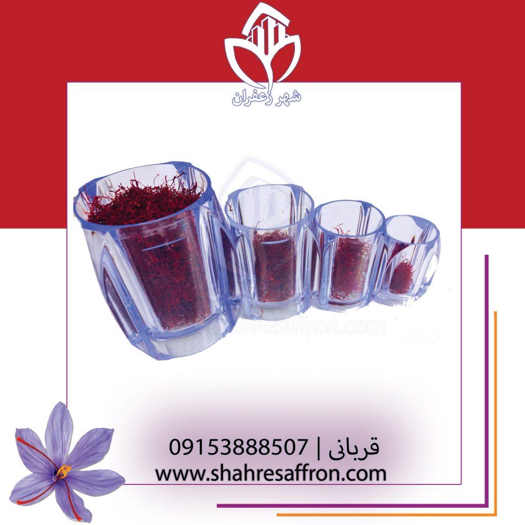 خرید زعفران سرگل بسته بندی شده