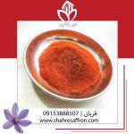 فروش پودر زعفران درجه یک