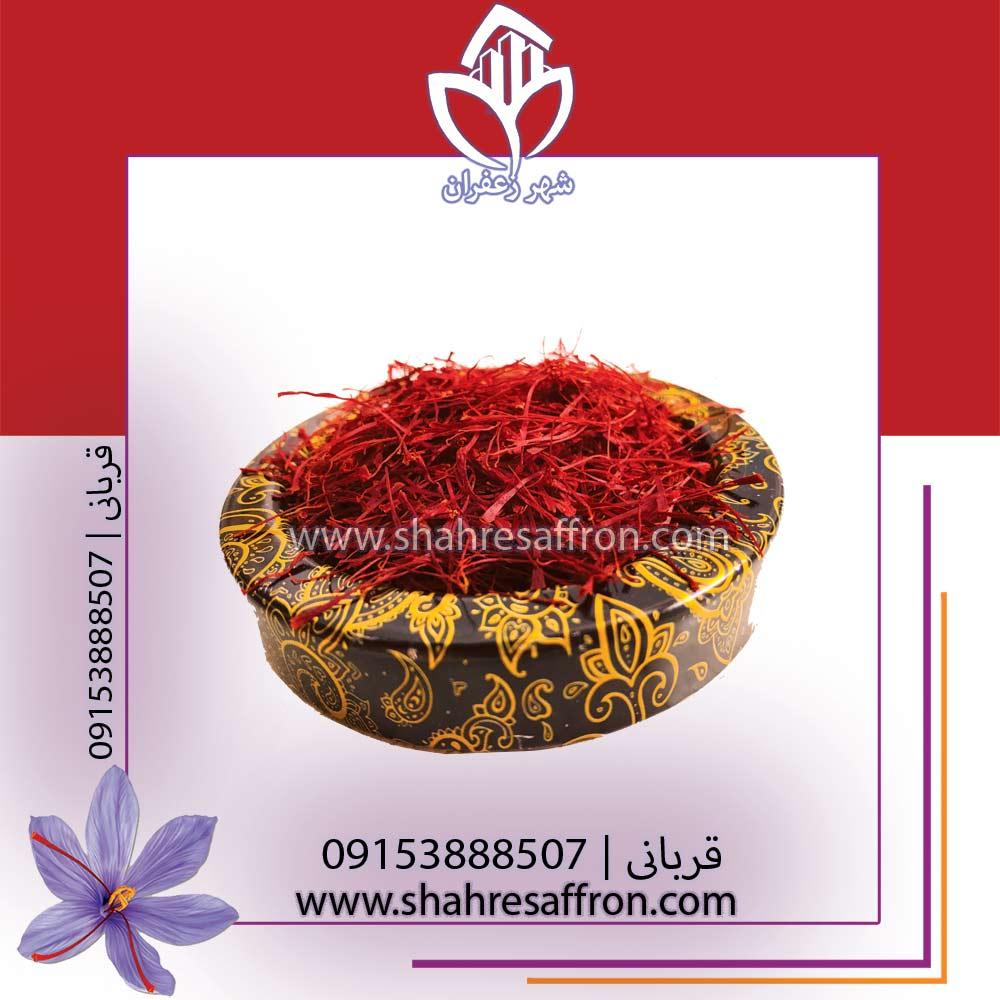 خرید زعفران لاکچری