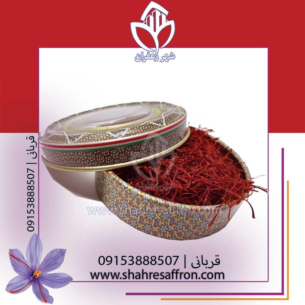قیمت بسته بندی خاتم زعفران