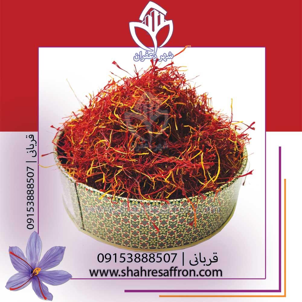 قیمت عمده زعفران پوشال