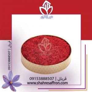 قیمت زعفران فله در دبی