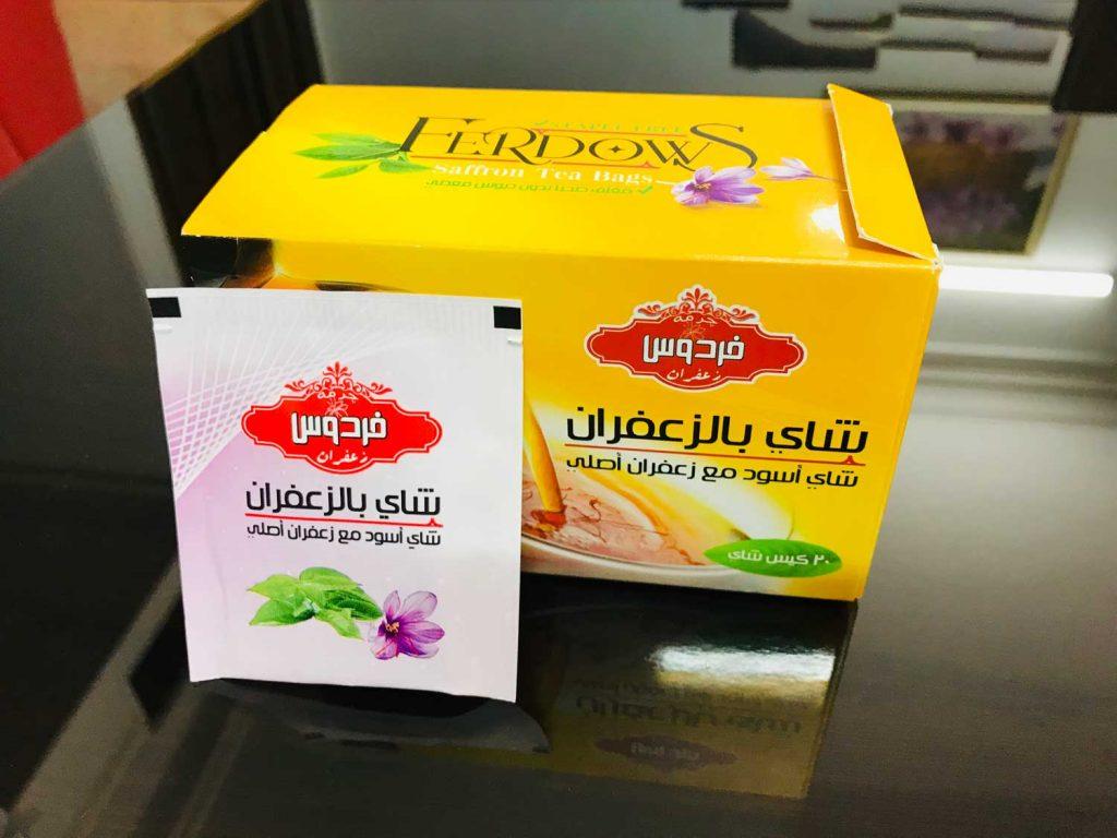 خرید چای زعفرانی