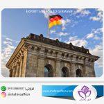 صادرات زعفران به آلمان