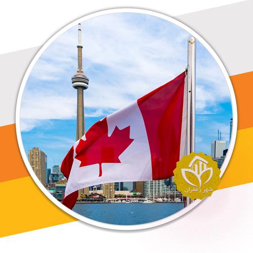 فروش زعفران در کانادا