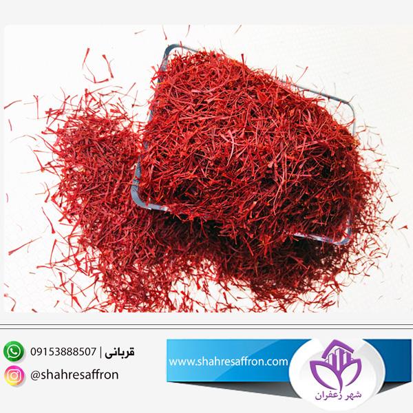 خرید آنلاین زعفران با کیفیت ایرانی در آلمان