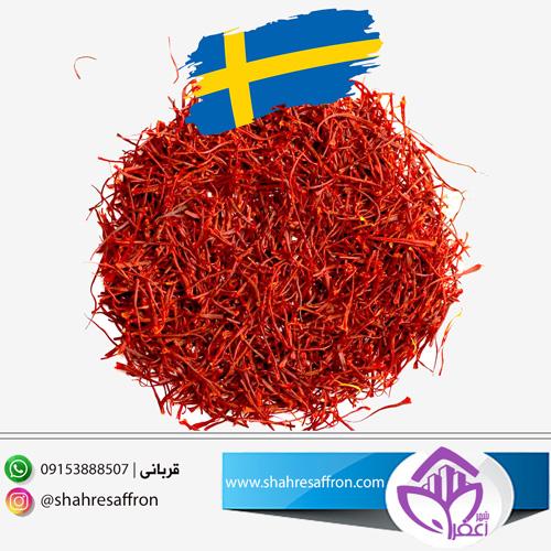 خرید و صادرات زعفران قائنات به سوئد